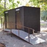 Модульный туалет в парке
