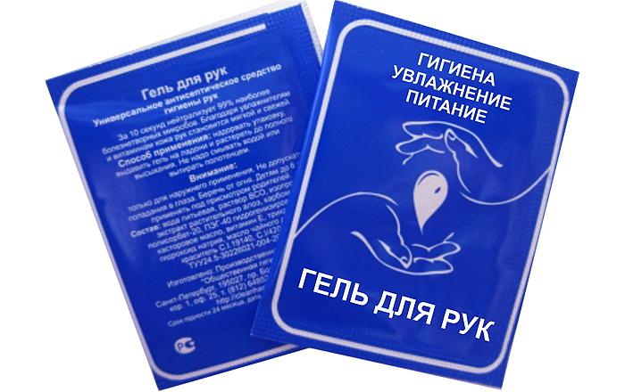 Русские девки писают в деревенских туалетах подсмотренное