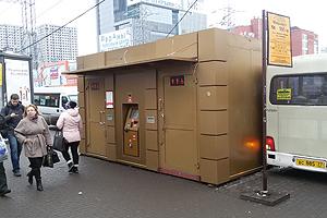 В Москве предложили сделать бесплатные парковки возле городских туалетов