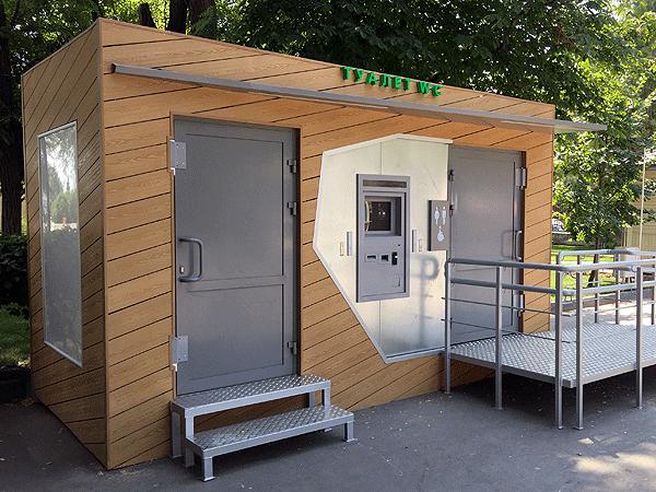 городской модульный туалет