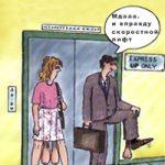 карикатура о туалетах