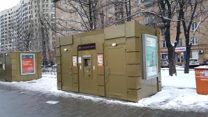 Туалет у метро Автозаводская