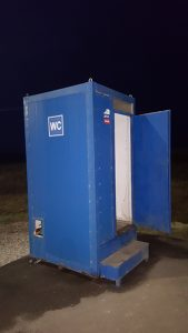 туалет на магистрали (дорожный туалет)