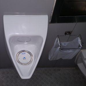 туалет в московском метро