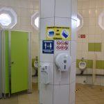 общественный туалет на ВДНХ. 2020 год