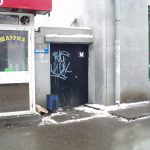 туалет у метро Таганская, 2014 год