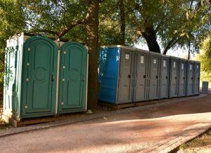 Туалетные кабины в Царицино
