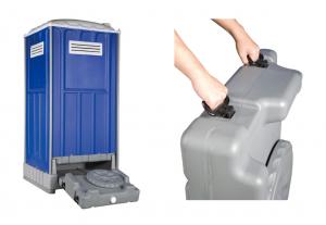 кассетные туалетные кабины