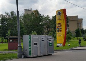 модульный туалет, Проспект Мира