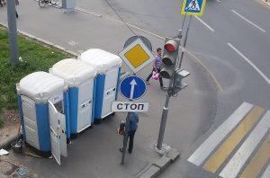 туалетные кабины, метро Белорусская