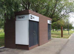 модульный туалет, парк Садовники