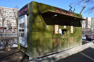 модульный туалет, метро Пушкинская