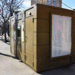 модульный туалет, метро Беляево