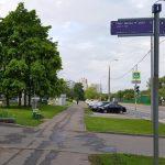 Информационный указатель около общественного туалета, ул.Голубинская, вл.5, стр.2